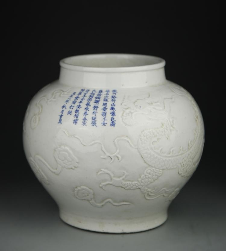 Chinese White Glazed Jar