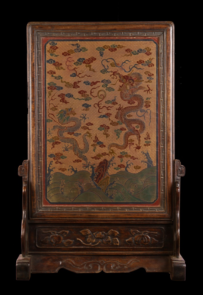Chinese Cinnabar Table Screen