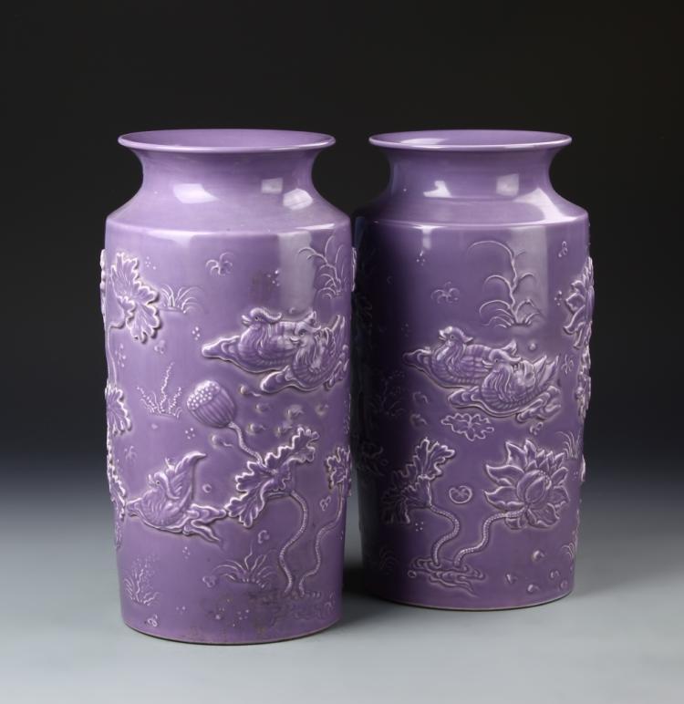 Pair Of Chinese Celadon Vase