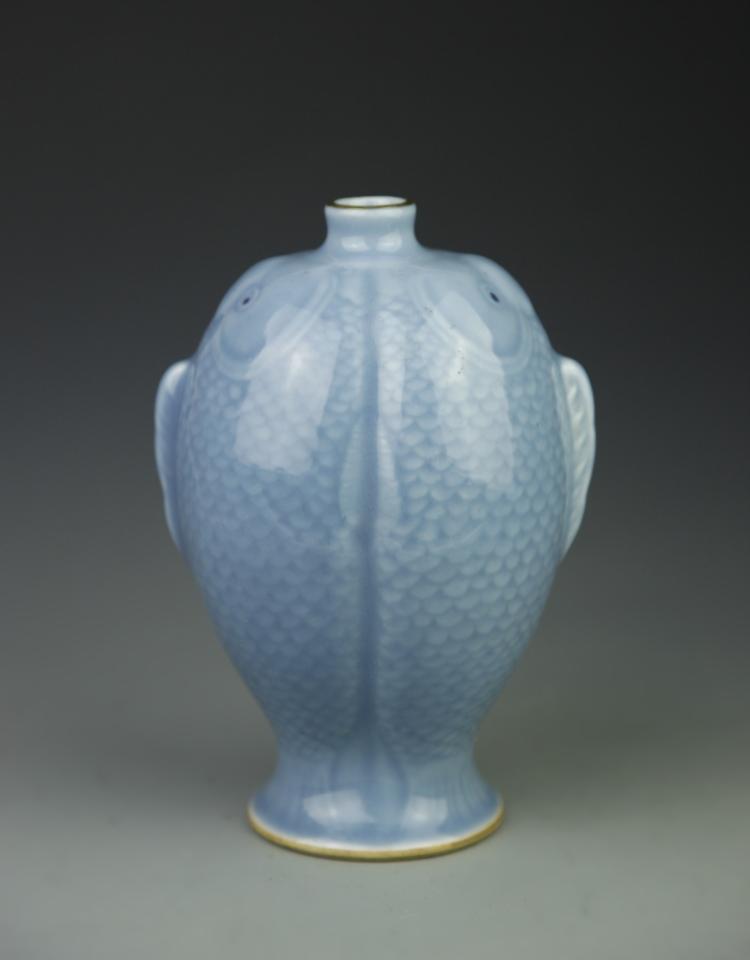 Chinese Celadon Double Fish Vase