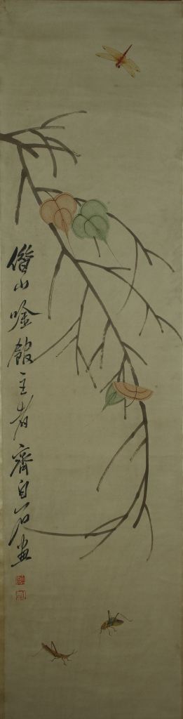 Chinese Scroll Painting Of Flowers And Bugs