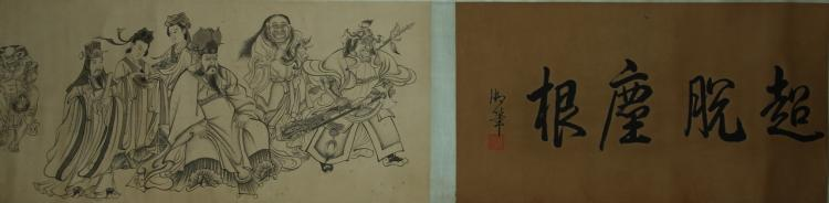 Chinese Hand Scroll Painting of Demons