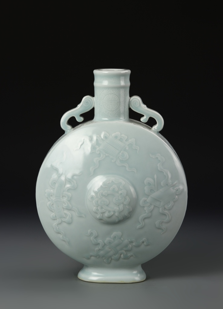 Chinese Celadon Moon Flask Vase