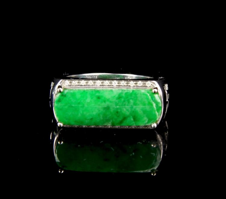 Chinese Jadeite Ring