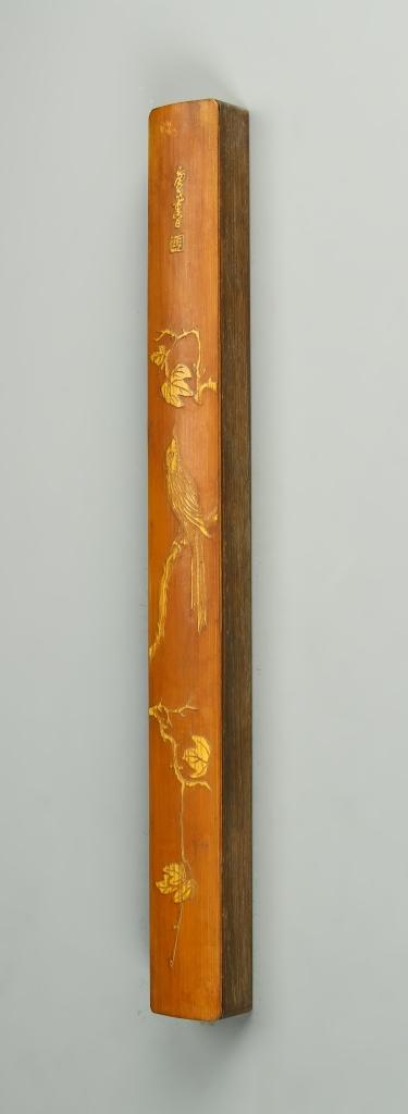 Chinese Bamboo Paperweight