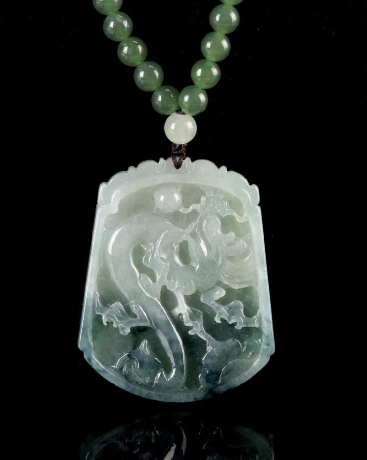 Chinese Jadeite and Jade Pendant Necklace