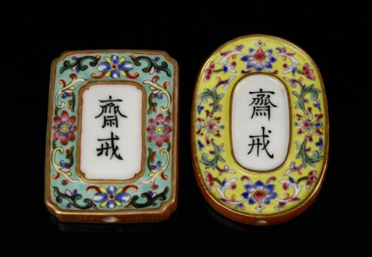 Two Chinese Famille Rose Pendants