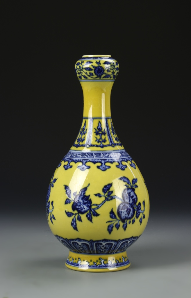 Chinese Yellow Glazed Vase With Blue Motifs