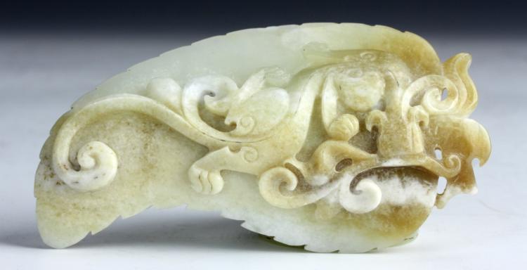 Chinese Jade Dragon On Leaf