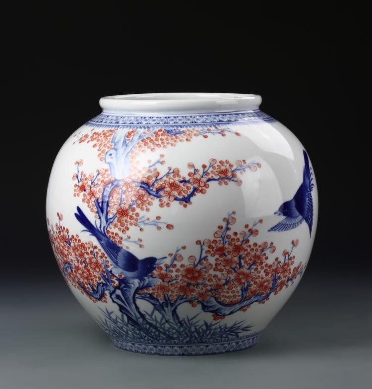 Chinese Blue, White And Red Jar