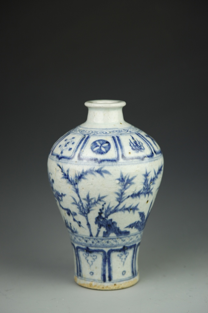 Chinese Blue And White Meiping Vase