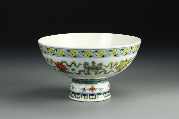 Chinese Doucai High Stem Bowl