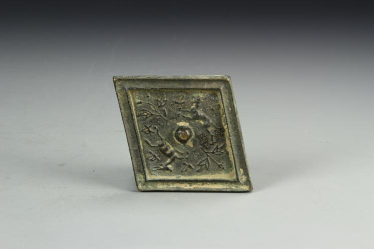 Chinese Bronze Pocket Mirror