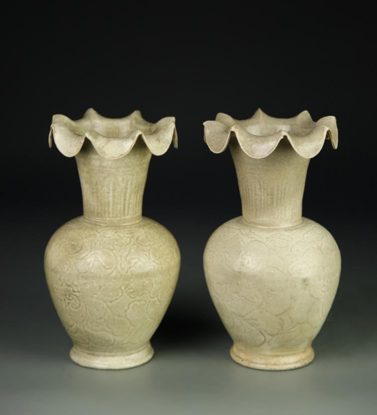 Pair of Chinese Yue Yao Vases