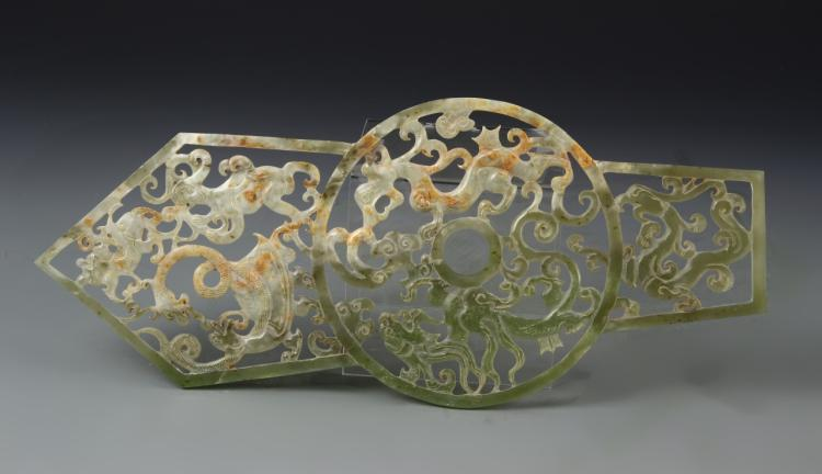 Chinese Jade Ornament