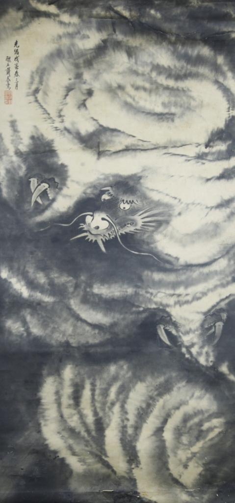 Chinese Scroll Painting of Dragon