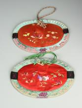 Pair Of Chinese Silk Embroidery Purses