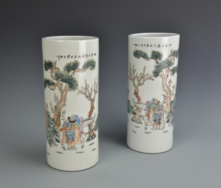 Pair Of Chinese Famille Rose Hat Stands
