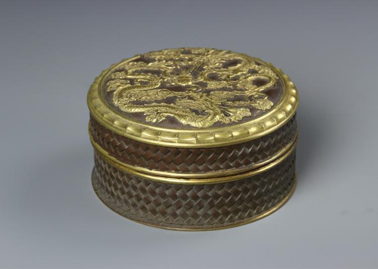 Chinese Gilt Ink Box