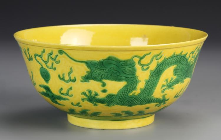 Chinese Yellow And Green Glazed Bowl