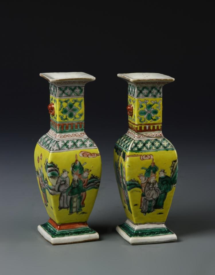 Pair Of Chinese Wucai Gu Vases
