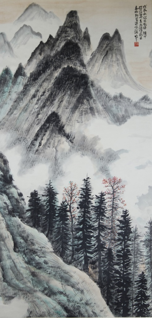 Chinese Scroll Painting Of Landscapes
