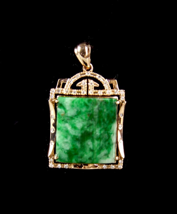 Chinese Jadeite Pin