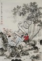 Chinese Scroll Painting Signed Wei Zixie
