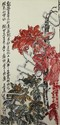 Chinese Scroll Painting Signed Wu Changsuo