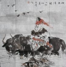 Fine Asian Works of Art