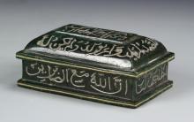 Indian Mughal/ Jade Jewlery Box