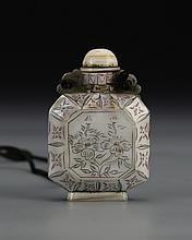 Chinese Mother of Pearl Snuff Bottle