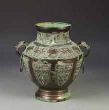 Chinese Antique Bronze Vessel