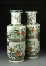 Pair of Chinese Wucai Vase