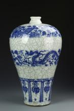 Blue/White Dragon Baluster Vase