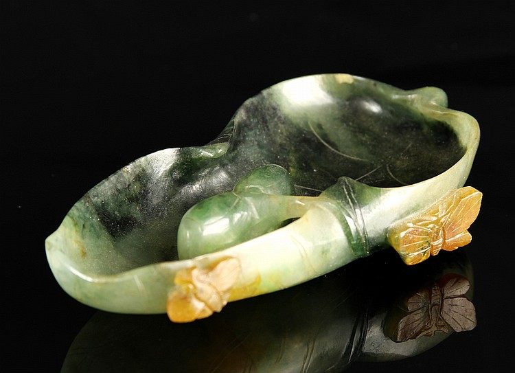 Chinese Carved Jade Brush Washer