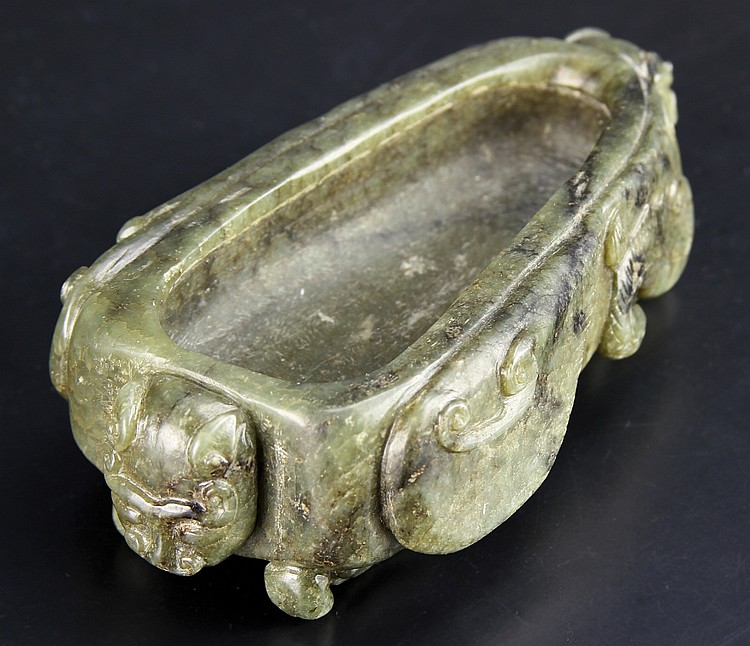 Chinese Carved Jade Water Pot