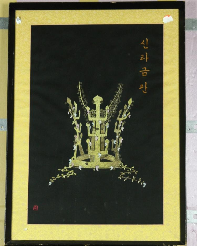 Korean silk embroidery of crown