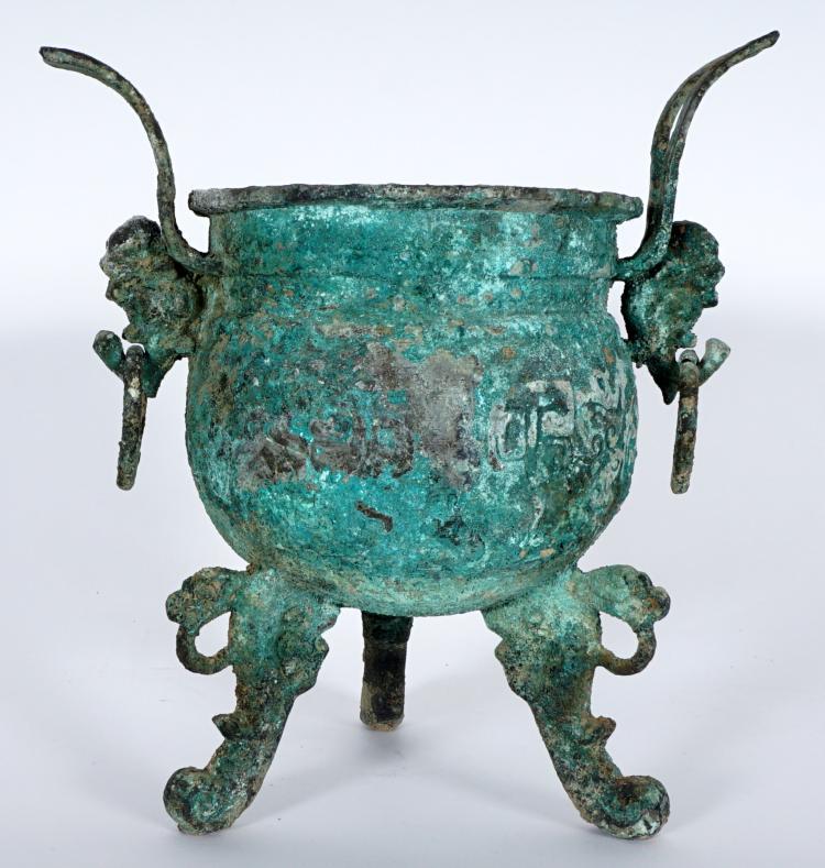 Chinese Archaic Form Bronze Censer