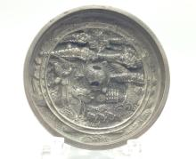 A bronze mirror of Song Dynasty