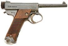 Japanese Type 14 Semi-Auto Pistol by Nagoya Kokubunji