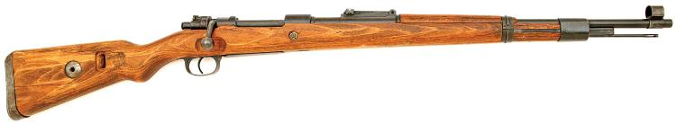 STEYR HS 50 .50 BMG SINGLE SHOT RIFLE Guns > Rifles > Steyr Rifles