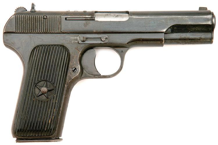Chinese Type 54 Semi-Auto Pistol