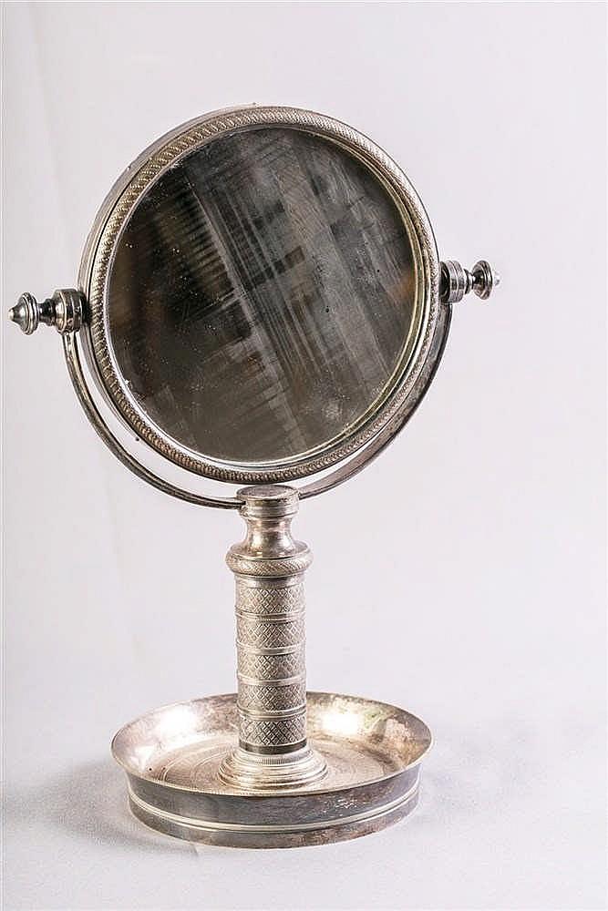 un miroir de toilette psych en bronze argent xix me haut