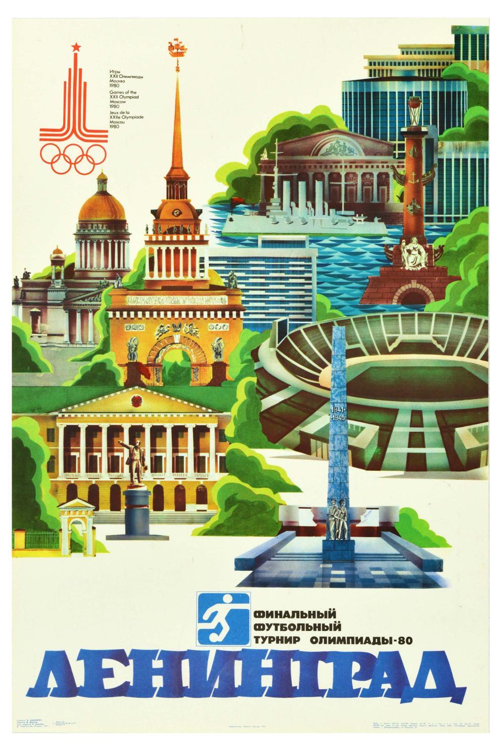 Sport Poster Moscow Olympics 1980 Leningrad Football Finals