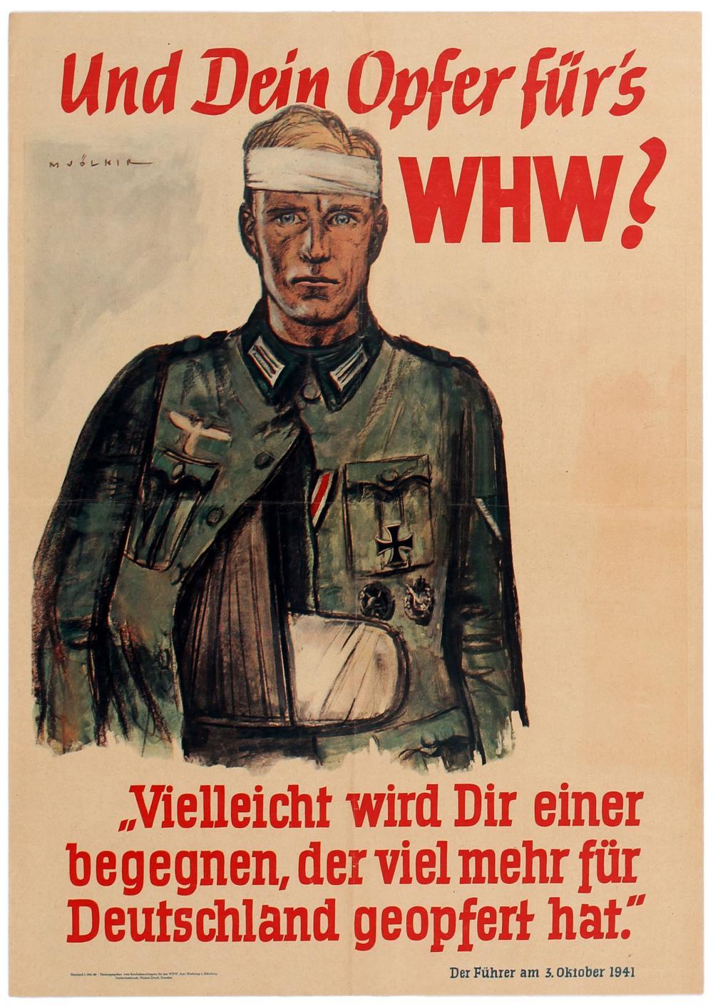 WAR PROPAGANDA POSTER WWII NAZI GERMANY SOLDIER