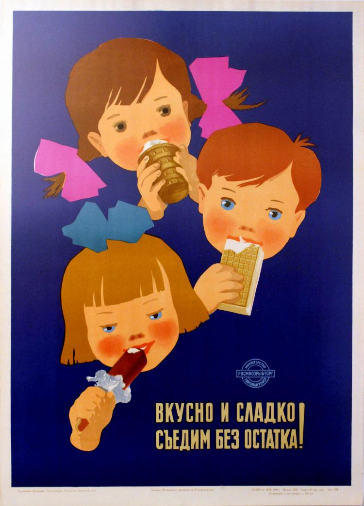 children and advertising While children have always been targets of ads for products such as toys, dolls and games, advertising to children became a controversial topic only in the early 1970s founded in 1968, the us .