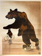 Advertising Poster Fairground Bear on Rollerskates and Bicycle
