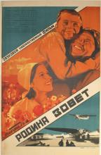 Movie Poster Motherland Calls