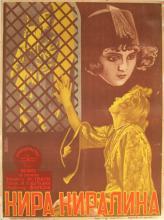 Movie Poster Kira Kiralina